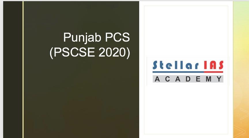 PUNJAB PCS