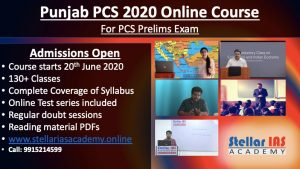 punjab pcs course