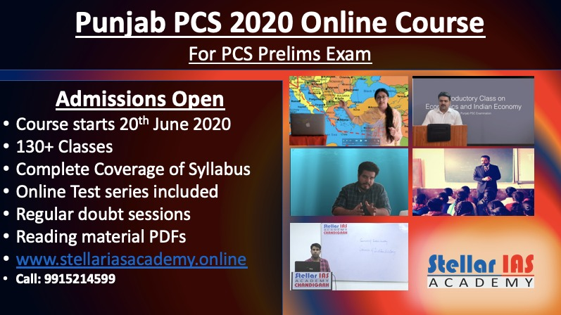 punjab pcs course