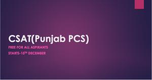 CSAT PUNJAB PCS