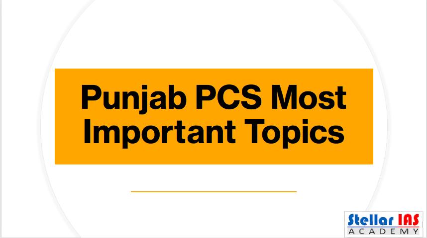 punjab pcs most important topics